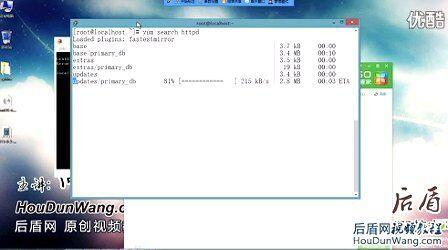 2 使用yum快速安装LAMP环境与iptables与selinux关闭