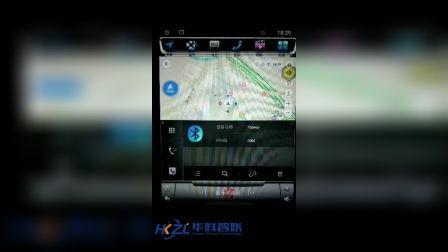 华科智联-安卓竖屏导航仪 专用车载智能一体机