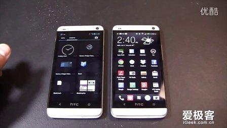 「爱极客 分享」原生安卓版HTC one对比Sense5版HTC one