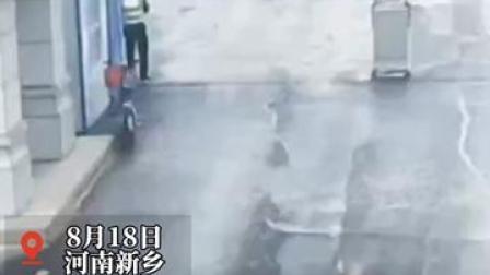 #河南新乡县 男子驾车冲撞防疫卡口撞飞4人,下车后持刀捅伤女工作人
