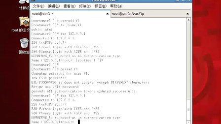 Linux_FTP服务器的配置与管理(上)