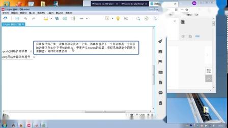 千锋Linux教程:17-nginx-文件读取