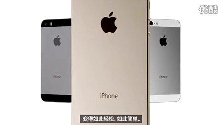 iphone5s 官方介绍 中文字幕
