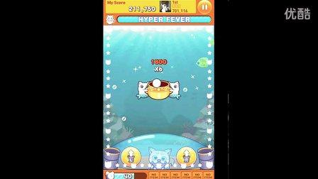 韩版《全民砰砰砰》试玩视频-人鱼砰—任玩堂