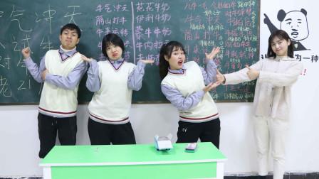老师让学生写关于牛的成语,没想女学霸一下写了半黑板,真厉害