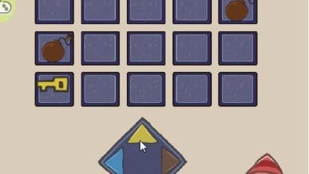 史上最坑爹的小游戏9失控机器人攻略