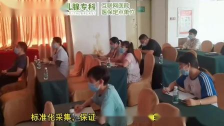 广州乳腺不典型增生手术治疗【广州好运医院】