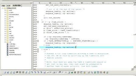 linux内核编程进阶篇15