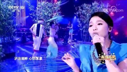 黄英演唱《彩云之南》,歌曲民族味道十足,情感质朴而炽烈!