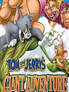 猫和老鼠 巨人大冒险