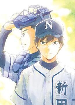 野球少年剧照