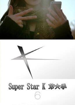 superstark第六季剧照