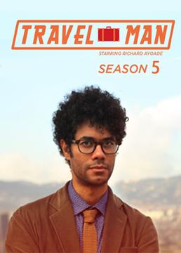 旅人第五季剧照