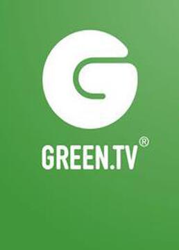 Green.TV剧照