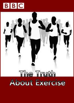 锻炼的真相剧照