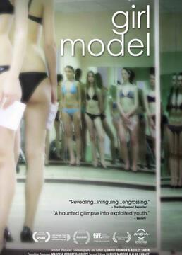 想做模特的女孩剧照
