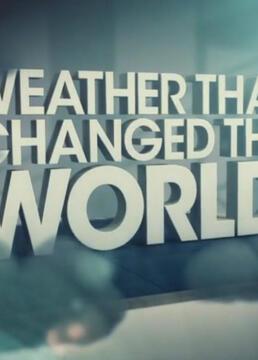 改变世界的天气剧照