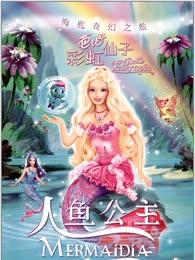 芭比彩虹仙子之美人鱼公主系列剧照