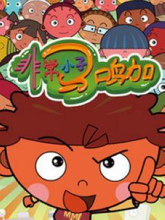 幸福小镇第2季全集_《小花仙第一季》全集在线观看-动漫动画