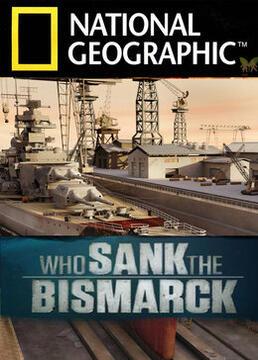 沉没的俾斯麦号战舰剧照