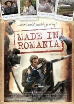 罗马尼亚制造剧照