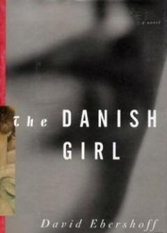 丹麦女孩剧照