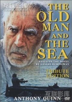 老人与海剧照