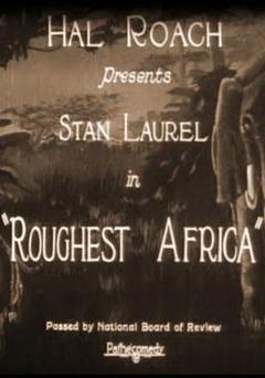 非洲之旅剧照