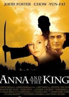 安娜与国王剧照