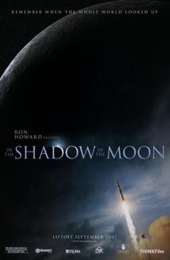 月之阴影剧照