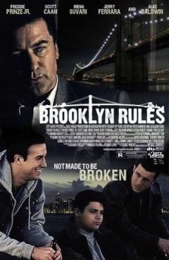 布鲁克林规则剧照