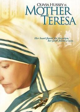 特瑞萨修女 下剧照