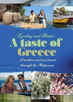 舌尖上的希腊剧照