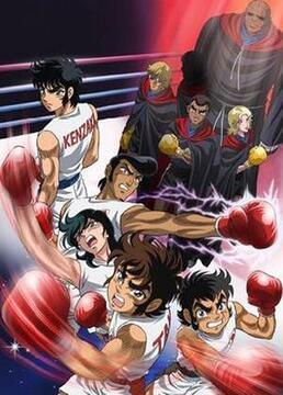 世纪拳王日美决战篇剧照