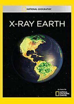 x光地球剧照