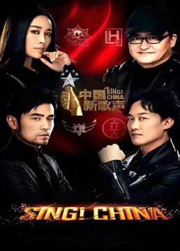 中国新歌声第二季剧照