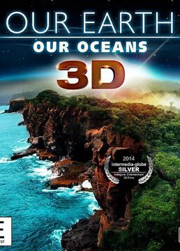 我们的地球我们的海洋剧照