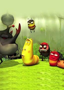larva搞笑虫子剧照