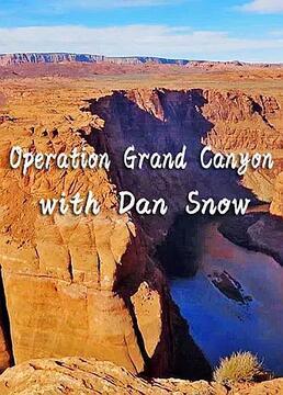和丹斯诺一起穿越大峡谷剧照