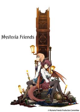 玛纳利亚的密友mysteriafriends/巴哈姆特之怒/玛娜利亚魔法学院剧照