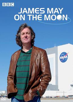 詹姆斯梅的太空边缘之旅剧照