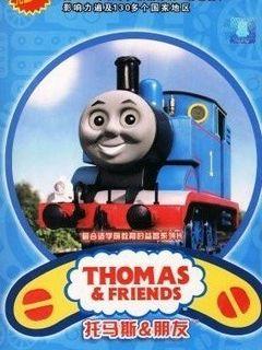 托马斯和他的朋友们第5季剧照