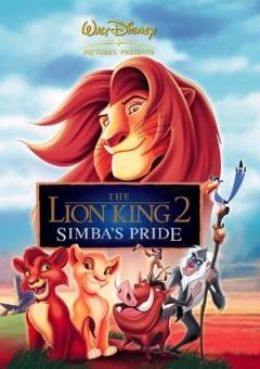 狮子王2:辛巴的荣耀