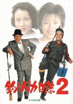 钓鱼迷日记2剧照