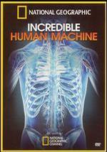 神奇的人体机器剧照