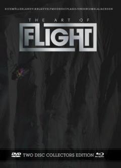 飞翔的艺术剧照