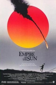太阳帝国剧照