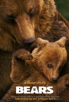 熊世界剧照