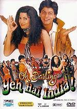 亲爱的,这是印度剧照