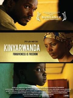 所有卢旺达人剧照